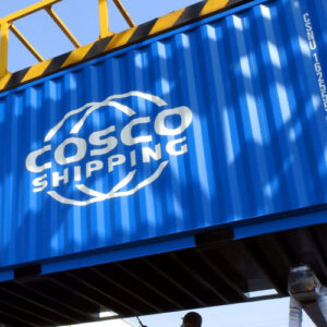 Container | COSCO Customer Care Centre | cosco.ee